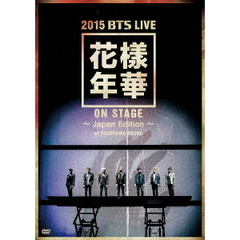 防弾少年団/2015 BTS LIVE  ?Japan Edition? at YOKOHAMA ARENA