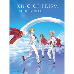 劇場版 KING OF PRISM -PRIDE the HERO-(Blu-ray Disc)