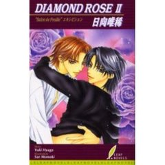Diamond rose 2