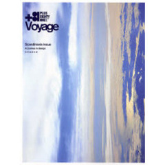 +81 Voyage Scandinavia issue A journey in design 世界遺産の旅