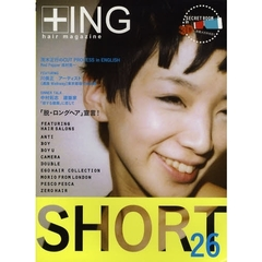 +ING hair magazine Issue26(2008年春号)