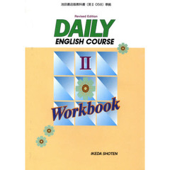 DAILY ENGLISH 2 Work