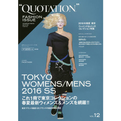 QUOTATION FASHION ISSUE VOL.12