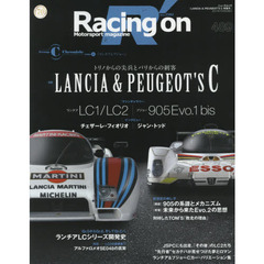 Racing on Motorsport magazine 489