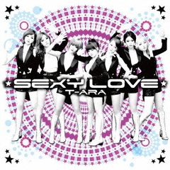 Sexy Love(Japanese ver.)