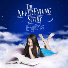 E-girls/THE NEVER ENDING STORY(初回生産限定盤)