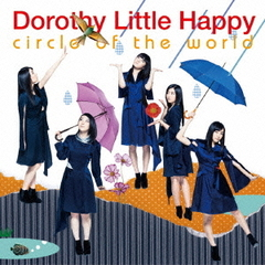 circle of the world(DVD付)