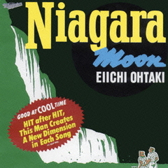 NIAGARA MOON ?40th Anniversary Edition?