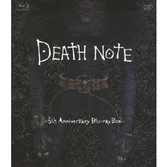 DEATH NOTE デスノート -5th Anniversary Blu-ray Box-(Blu-ray Disc)