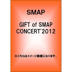 SMAP / GIFT of SMAP CONCERT'2012