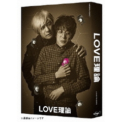 LOVE理論 Blu-ray BOX(Blu-ray Disc)