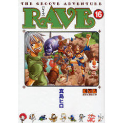 RAVE THE GROOVE ADVENTURE 16