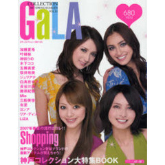 GaLA COLLECTION VOL.01(2007Spring/Summer)