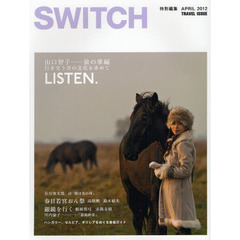 SWITCH TRAVEL ISSUE(2012APRIL)
