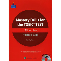 Mastery Drills for the TOEIC TEST TARGET 全パート入門編
