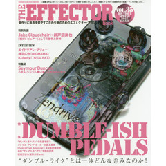 THE EFFECTOR book VOL.35(2017SPRING)