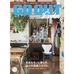 GO OUT Livin' Vol.9