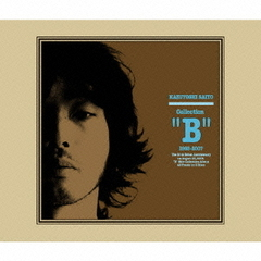 "Collection""B""1993~2007"