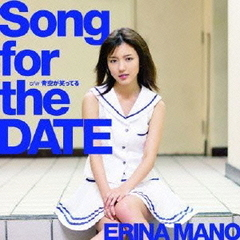 Song for the DATE(初回生産限定盤A)
