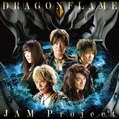 TVシリーズ『絶狼〈ZERO〉-DRAGON BLOOD-』OP主題歌 「DRAGONFLAME」