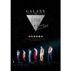 "2PM/2PM ARENA TOUR 2016 ""GALAXY OF 2PM"" 通常版"