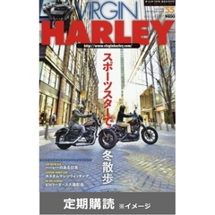 VIRGIN HARLEY  (定期購読)