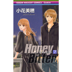Honey Bitter 7