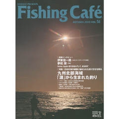 Fishing Cafe VOL.51(2015AUTUMN)