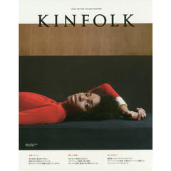 KINFOLK JAPAN EDITION VOLUME FOURTEEN