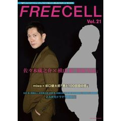 FREECELL Vol.21