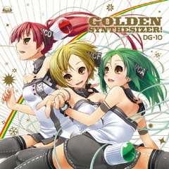 GOLDEN SYNTHESIZER!