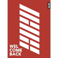 WELCOME BACK(DVD付)