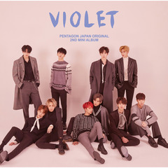 PENTAGON/Violet(Type C/CD+DVD+ミニフォトブック)<7net限定特典:ブロマイドC>