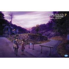 CLANNAD ~AFTER STORY~ 7 <初回限定生産>