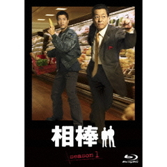 相棒 Season 1 ブルーレイBOX(Blu-ray Disc)