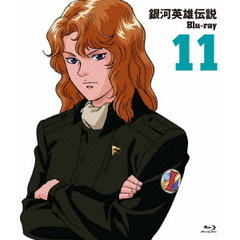 銀河英雄伝説 Blu-ray Vol.11(Blu-ray Disc)