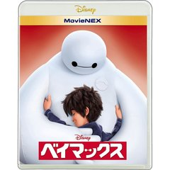 ベイマックス MovieNEX Disney@HOME Summer 2016キャンペーン(Blu-ray Disc)