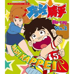 ダッシュ勝平 Blu-ray Vol.2(Blu-ray Disc)