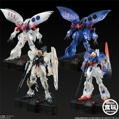 GUNDAM COSMIC LIGHT BOX(お菓子付き)