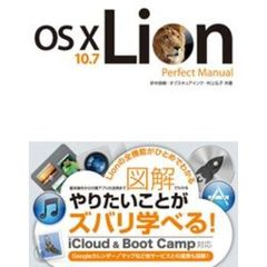 OS 10 10.7 Lion Perfect Manual