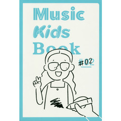 Music Kids Book #2