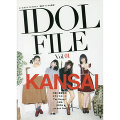 IDOL FILE Vol.01