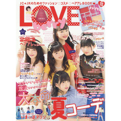LOVE berry(ラブベリー) vol.8 (Town Mook)