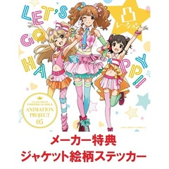 THE IDOLM@STER CINDERELLA GIRLS ANIMATION PROJECT 05 LET'S GO HAPPY!!(メーカー外付け特典:ジャケット絵柄ステッカー付き)
