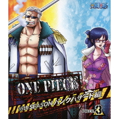 ONE PIECE ワンピース 16th SEASON パンクハザード編 piece.3(Blu?ray Disc)