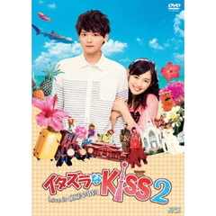 イタズラなKiss2~Love in OKINAWA