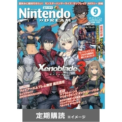 Nintendo DREAM  (定期購読)