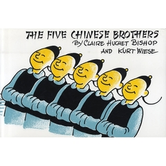 【洋書】Five Chinese Brothers