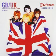 GOLDEN BEST FOR UNITED KINGDOM(輸入盤)