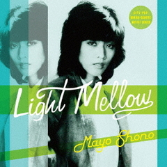 Light Mellow 庄野真代